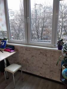 Квартира A-110860, Коласа Якуба, 11, Киев - Фото 6