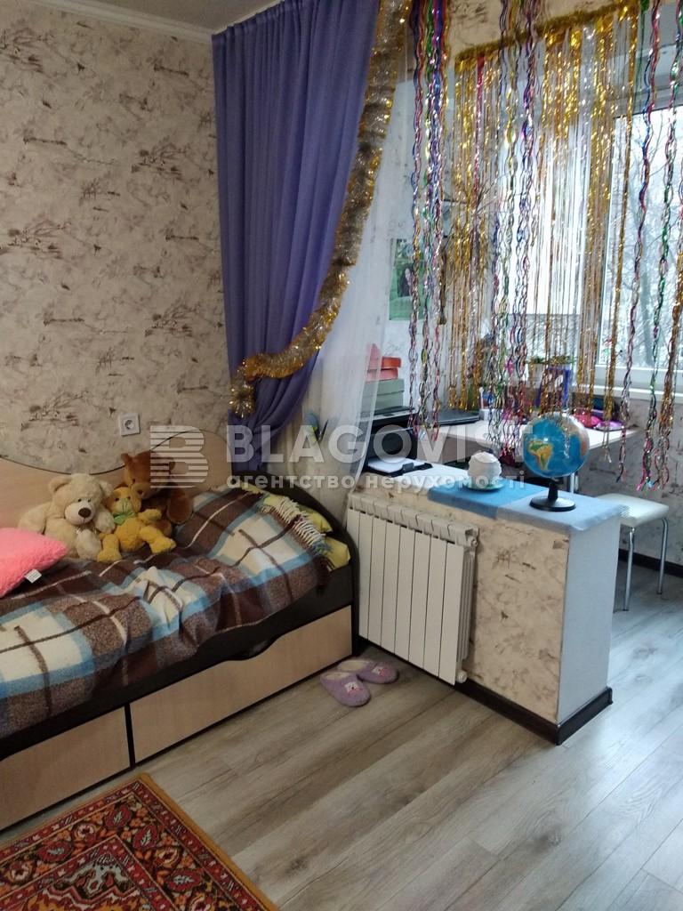 Квартира A-110860, Коласа Якуба, 11, Киев - Фото 5