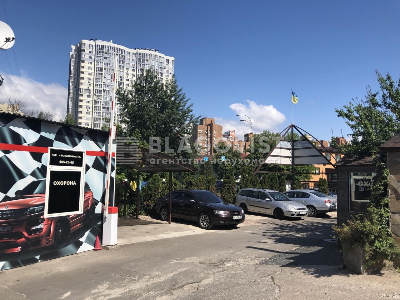 СТО, Ямская, Киев, R-17814 - Фото 5