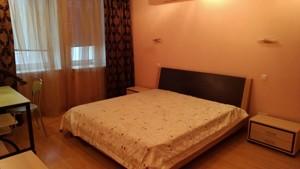 Квартира Бажана Миколи просп., 10, Київ, R-30686 - Фото 6