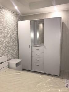 Квартира Леси Украинки бульв., 28, Киев, R-30699 - Фото 8