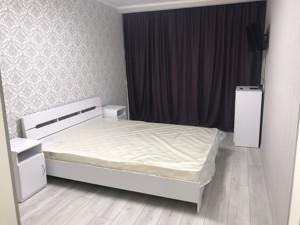 Квартира Леси Украинки бульв., 28, Киев, R-30699 - Фото 10