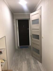 Квартира Леси Украинки бульв., 28, Киев, R-30699 - Фото 21