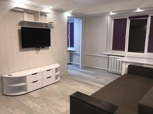 Apartment Lesi Ukrainky boulevard, 28, Kyiv, R-30699 - Photo3