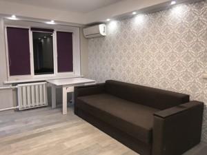 Квартира Леси Украинки бульв., 28, Киев, R-30699 - Фото 4