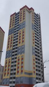 Квартира Глушкова Академика просп., 6 корпус 6, Киев, Z-617435 - Фото3