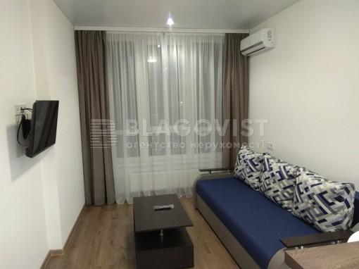 Квартира, R-30704, 1-3