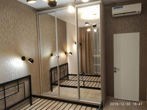 Квартира Кирило-Мефодіївська, 2, Київ, Z-152826 - Фото 5