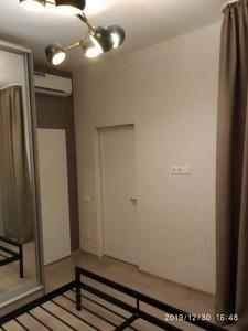 Квартира Кирило-Мефодіївська, 2, Київ, Z-152826 - Фото 6