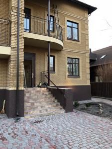 Дом Терешковой Валентины 2-й пер., Киев, R-30718 - Фото1