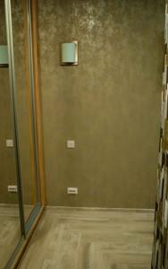 Квартира Панельная, 4а, Киев, R-30711 - Фото 28