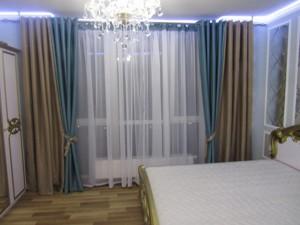 Квартира Соборности просп. (Воссоединения), 30а, Киев, Z-210540 - Фото 9