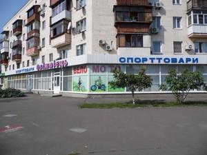 Нежилое помещение, Верховного Совета бульв., Киев, R-30725 - Фото2