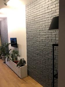 Квартира Милославская, 2, Киев, Z-613838 - Фото 4