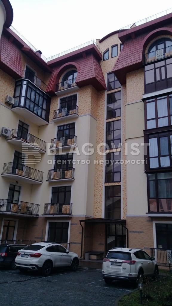 Квартира H-45845, Протасів Яр, 8, Київ - Фото 11