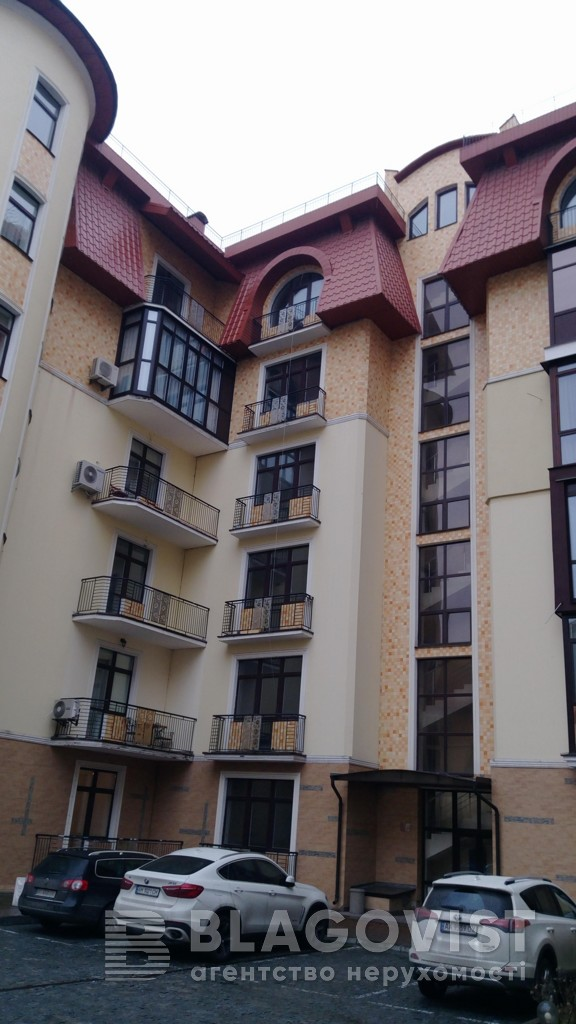 Квартира H-45845, Протасів Яр, 8, Київ - Фото 12