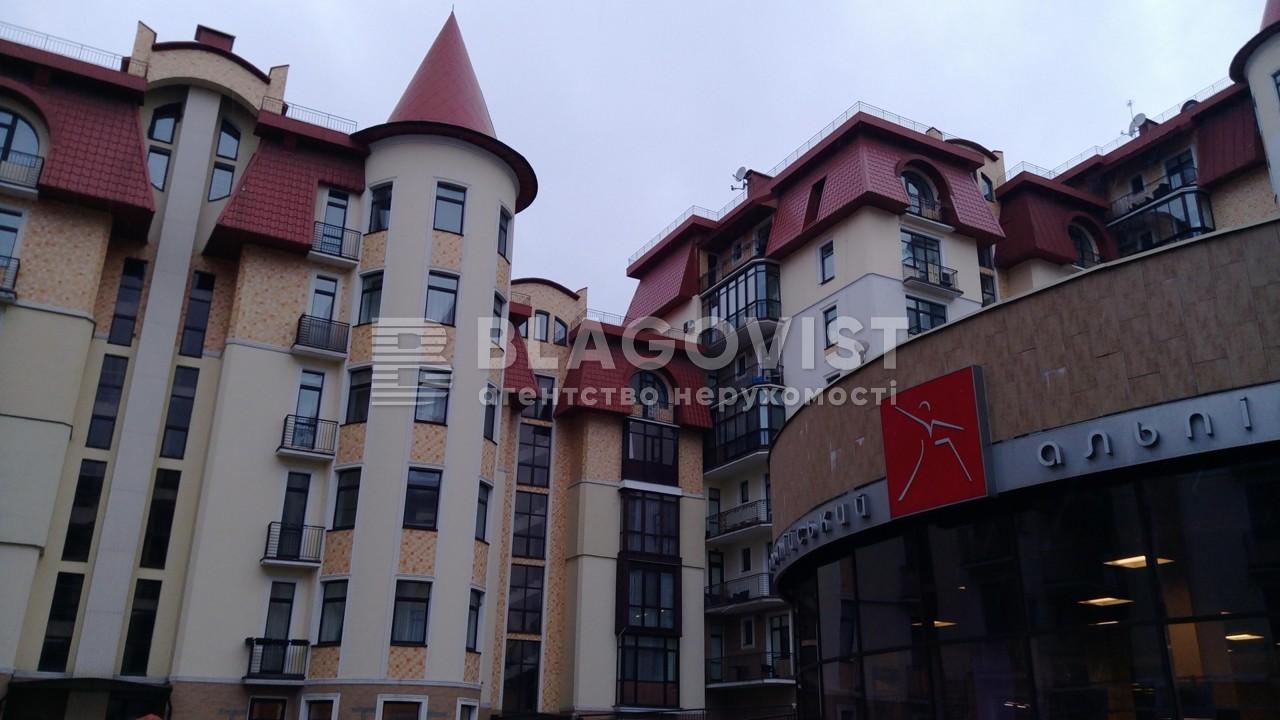 Квартира H-45845, Протасів Яр, 8, Київ - Фото 13