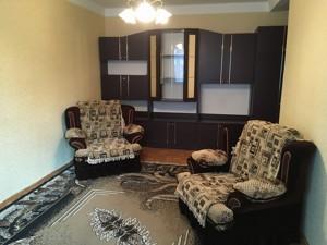 Квартира Коновальця Євгена (Щорса), 35, Київ, R-30735 - Фото 4