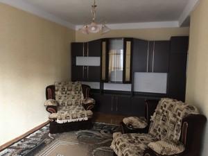 Квартира Коновальця Євгена (Щорса), 35, Київ, R-30735 - Фото 5