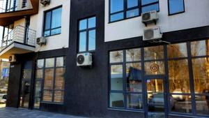 Офис, Сырецко-Садовая, Киев, R-30738 - Фото 21
