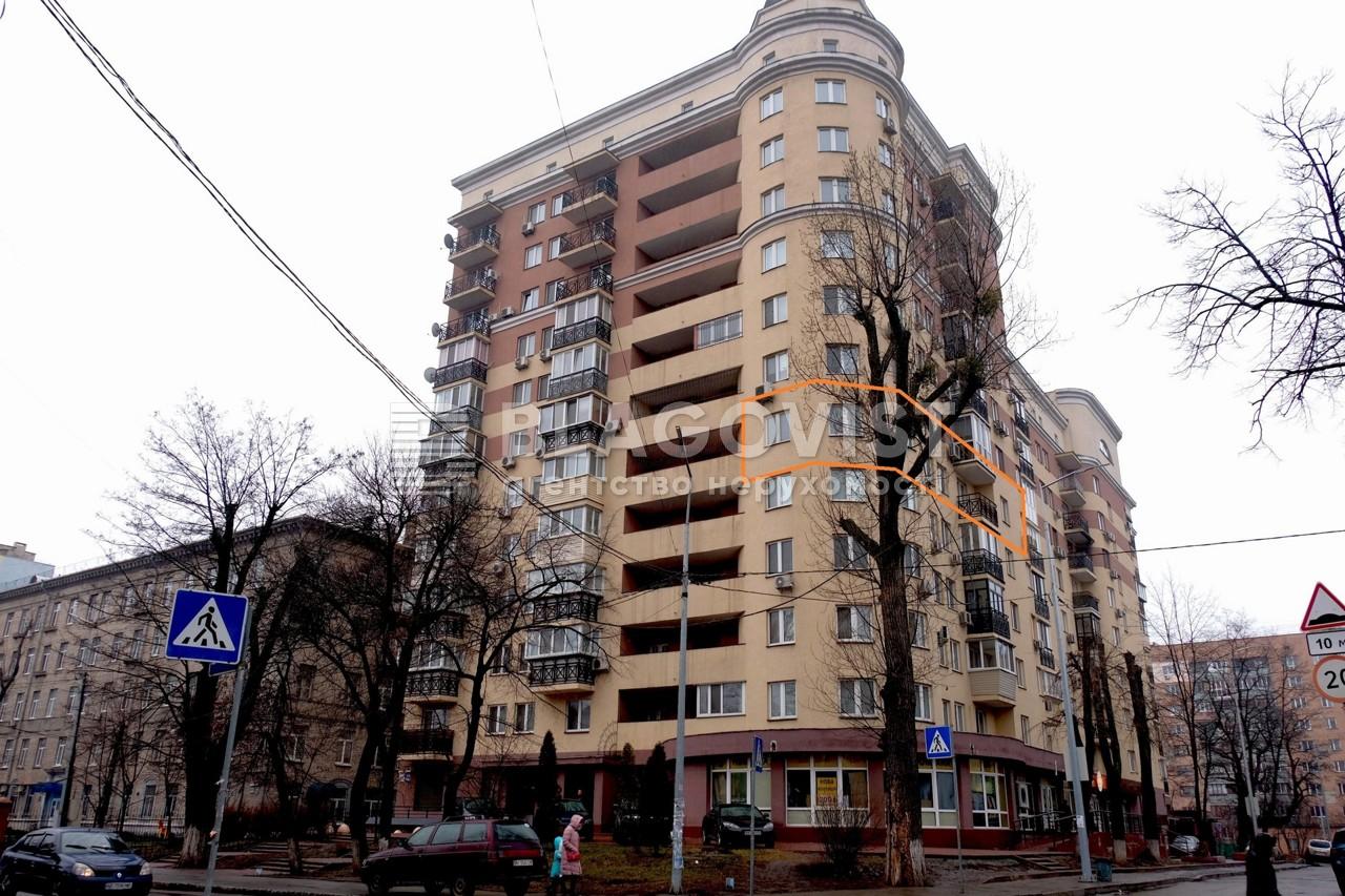 Квартира D-35819, Татарская, 27/4, Киев - Фото 17