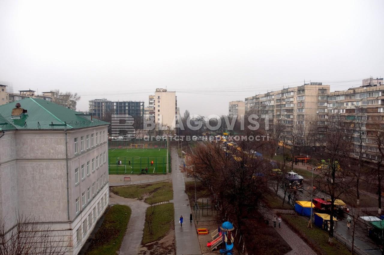 Квартира D-35819, Татарская, 27/4, Киев - Фото 14