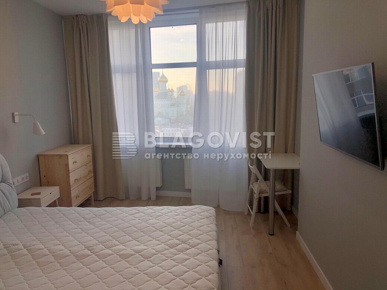 Квартира D-35821, Глубочицкая, 32в, Киев - Фото 8