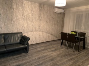 Apartment Lesi Ukrainky boulevard, 16, Kyiv, R-30747 - Photo3