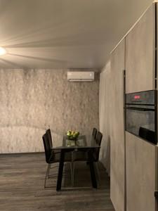 Квартира Леси Украинки бульв., 16, Киев, R-30747 - Фото 11