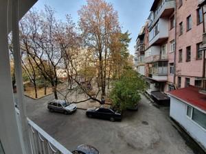 Квартира Рейтарская, 26, Киев, I-30671 - Фото 19