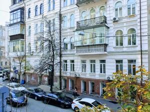 Квартира Рейтарская, 26, Киев, I-30671 - Фото 20