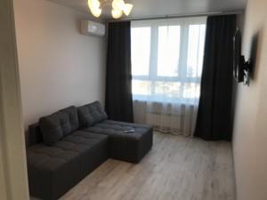 Apartment Drahomanova, 10, Kyiv, R-30758 - Photo3