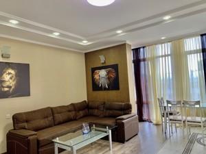 Квартира Жилянская, 118, Киев, R-12747 - Фото 3