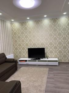 Квартира Жилянська, 118, Київ, R-3036 - Фото 4