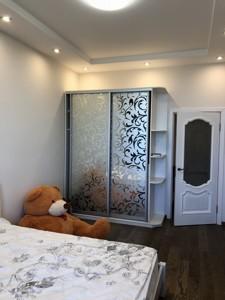 Квартира Маккейна Джона (Кудрі Івана), 7, Київ, C-107150 - Фото 6
