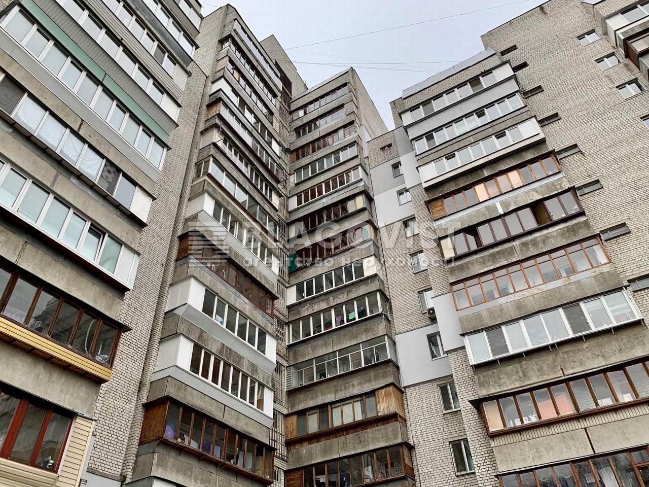 Квартира D-36665, Шепелева Николая, 13, Киев - Фото 2