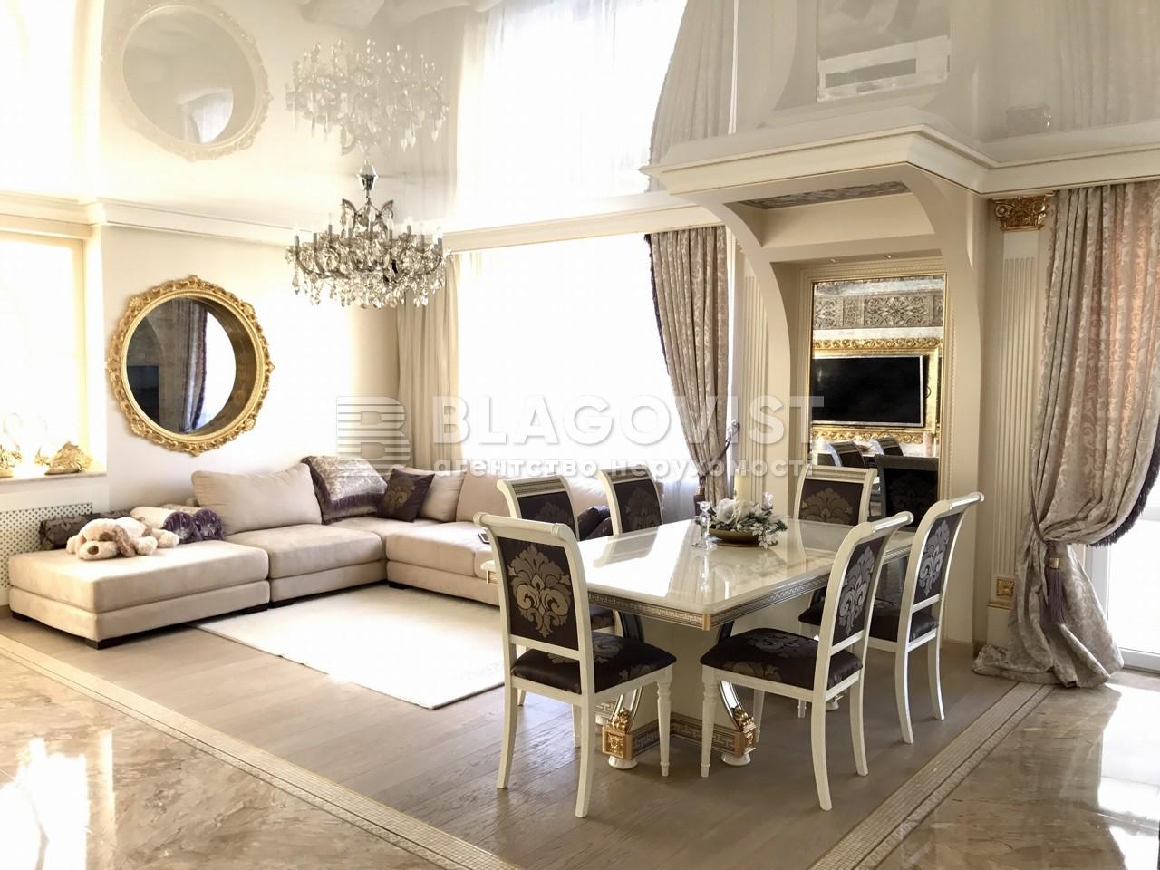Квартира R-30766, Голосеевский проспект (40-летия Октября просп.), 62, Киев - Фото 10