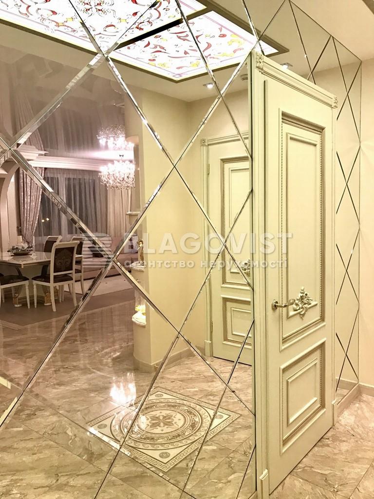 Квартира R-30766, Голосеевский проспект (40-летия Октября просп.), 62, Киев - Фото 16