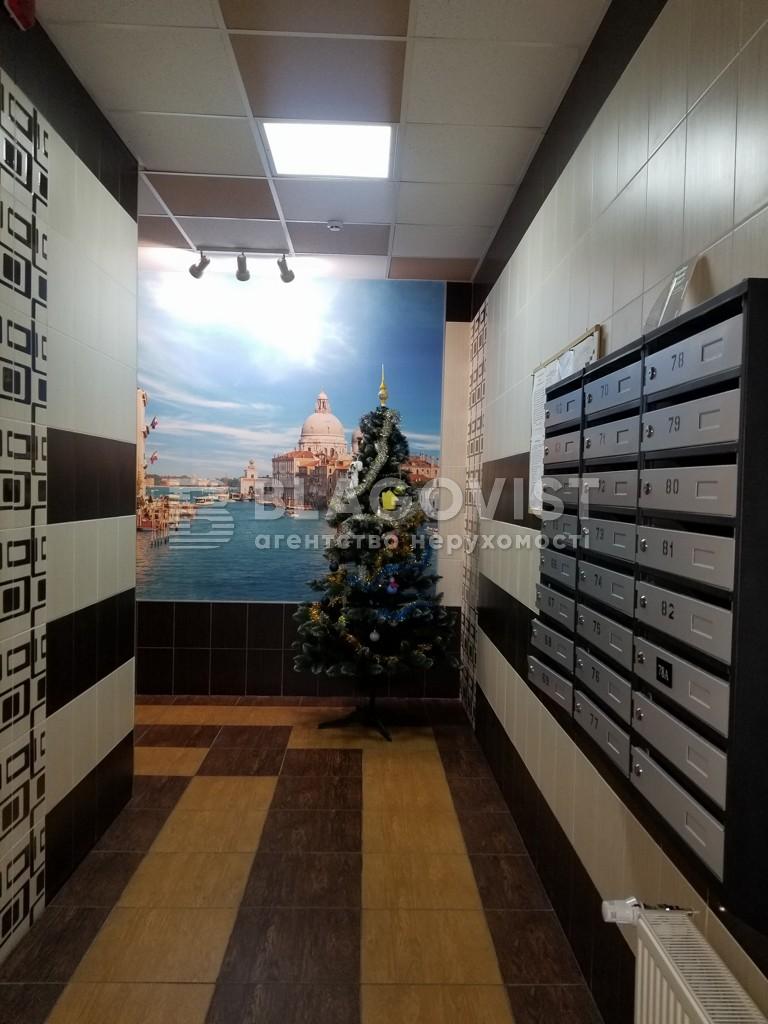 Квартира E-39117, Малевича Казимира (Боженко), 48, Киев - Фото 22