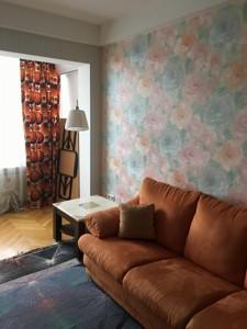 Квартира Победы просп., 27, Киев, Z-366111 - Фото 4