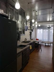 Квартира Глубочицкая, 13, Киев, M-36838 - Фото 3