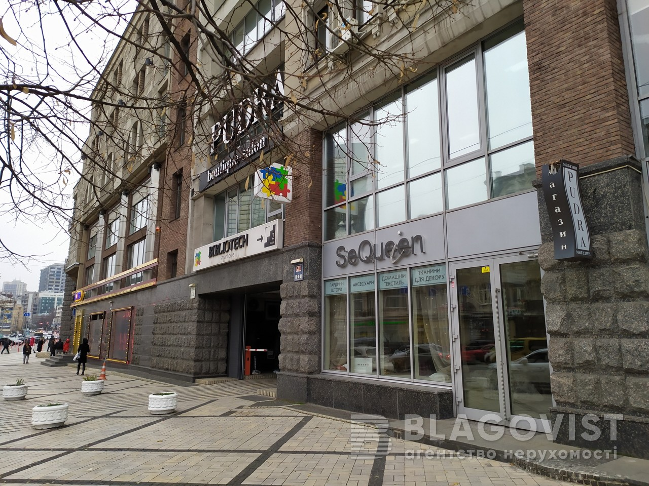 Нежилое помещение, M-36592, Саксаганского, Киев - Фото 11