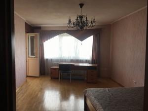 Квартира Верховної Ради бул., 14б, Київ, Z-1220584 - Фото 4