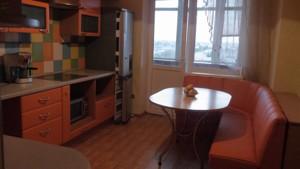 Квартира Верховної Ради бул., 14б, Київ, Z-1220584 - Фото 7