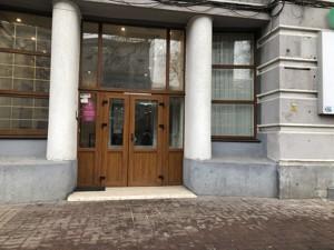 Нежилое помещение, Мазепы Ивана (Январского Восстания), Киев, D-35815 - Фото 9