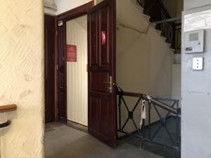 Нежилое помещение, Мазепы Ивана (Январского Восстания), Киев, D-35815 - Фото 7