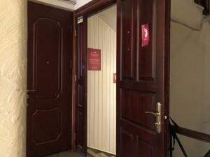 Нежилое помещение, Мазепы Ивана (Январского Восстания), Киев, D-35815 - Фото 8