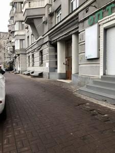 Нежилое помещение, Мазепы Ивана (Январского Восстания), Киев, D-35815 - Фото 10