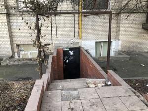 Нежилое помещение, Мазепы Ивана (Январского Восстания), Киев, D-35817 - Фото 11