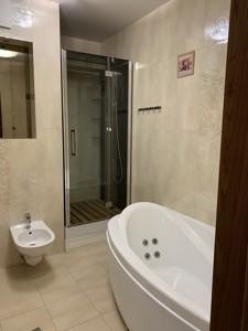 Квартира Шевченка Т.бул., 27б, Київ, F-42652 - Фото 16